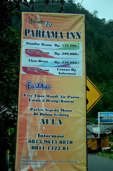 Самостоятельные путешествия по Индонезии