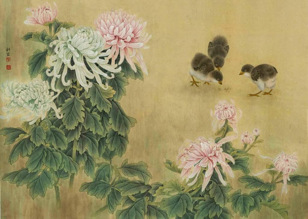 37. Feng shui 4