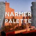 Палитра Нармера
